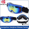 Factory Price Professional Ski Goggles Layers Lens Adult Anti-Fog UV400
