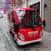 Zhongyi Good Price Electric Vehicle Fire Truck