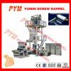 Polyethylene Film Extrusion Machine for Sale