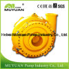 Single Stage Heavy Duty Cyclone Feed Dredge and Gravel Pump