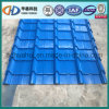 Corrugated Steel Sheet for Roofing! Steel Made of China