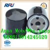 11429061197 High Quality Oil Filter for BMW