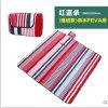 Wholesale Red & Blue Bar Microfiber PEVA Pincnic Blanket