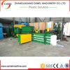 Hydraulic Horizontal Plastic Baling Machine
