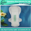Comfortable Anion Strap for Panty Liner China Sanitary Napkin Raw Material
