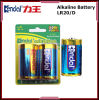 Mercury Free Economy D Size Lr20/Am1 Super Power Alkaline Battery for Parking Lock