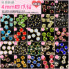 4mm Flat Back Rhinestone Settings Claws Sew-on Cup Glass Stones