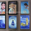 Aluminum Light Box Wall-Mounted Snap Frames Poster Frame