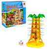 Funny Indoor Toys Intellectual Game Board Game (H0396029)