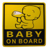 Shipping Reflective Stickers Waterproof Baby on Board Reflective Letter Car Stickers