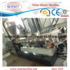 Pet Strap Making Machine Pet Packing Strap Production Line