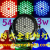Manufacturer LED Lamp 8W*54 3in1 Full-Color PAR for Party or Disco