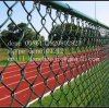 Hot DIP Galvanized Fence