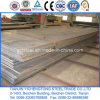 Wear Resistant Vessel Sheet for Container and Boiler