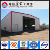 Light Steel Structure Warehouse (SS-51)
