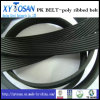 Pk Belt Poly-Ribbed Belt for All Models