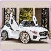 Merceds Benz Concept Toy Car with Upward Doors Fashion Design