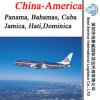 China Forwarder Panama, Bahamas, Cuba, Jamica, Hati, Dominica (air carrier)