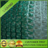 Raschel Knitted Sun Shade Net Manufacturer