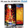 3D Case for Samsung Note3 (N3- V608)