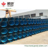 High Quality HDPE Double Wall Corrugated Pipe Manufacturer in China