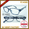 New Products Leopard Print Reading Glasses