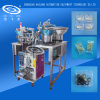Fully Automatic Packaging Machine for a Variety of Material Packaging