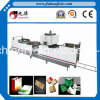 Best Price Lfm-Z108L High Speed Automatic Chain Cutter Film Laminating Machine with Ce