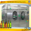 Beer Packing Equipment