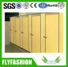 Yellow Toilet Cubicle Partition for Sale (WC-07)