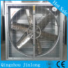 Negative-Pressure Exhaust Fan for Poultry and Green House