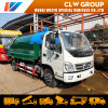 Forland 4X2 5000 Liters Dust Tank with 2000 Liters Water Tank Vacuum Pump Sewer Sewage Suction Truck