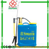 Knapsack Sprayer (XF-20A2)
