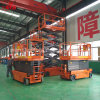 Factory Direct Sale Price Small Aerial Work Platform Full Electric Hydraulic Scissor Lift with Ce ISO Certification