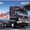 Sinotruk HOWO A7 6X4 Tractor Trailer Head Truck for Sale