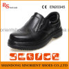 Smooth Leather Chef Safety Shoes Administrative Shoes Rh076