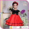 Latest Dress Designs for Kids, Puffy Kids Fashion Dress Party