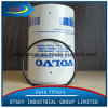 High Quality Auto Fuel Filter 20998367