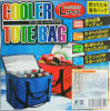 Promotional Cooler Tote Bag (KM4538)