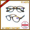 Wholesale Cheap Round Frame Reading Glasses R14070