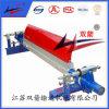 Gravity Conveyor Belt PU Cleaner