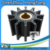 Rubber Impeller as Sea Water Pump Fittings