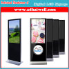 Digital Touching LCD Displays Electronic Signage Monitor Touch Screen Media Player