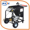 Industrial Size Floor Cleaning Machine, Mobile Power Floor Washer