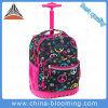 Kids Polyester Book Backpack Wheel Rolling Trolley School Bag
