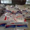 Deruikechem China High Viscosity Hydroxypropyl Methyl Cellulose HPMC for Construction