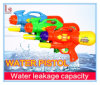 Summer Outdoor Toys Beach Games Plastic Water Gun Water Pistol