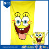 Digital Printed Cotton Beach Towels