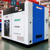 12 barg Direct Drain Suction Oil Free Rotary Screw Air Compressor