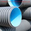 18 Inch HDPE Double Wall Corrugated PE Drainage Pipe Dwc HDPE Plastic Culvert Pipe Price List